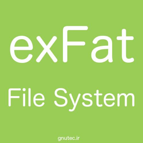 رفع خطای مربوط به فرمت EXFAT در لینوکس