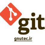 نرم افزار کنترل کدها گیت (git)